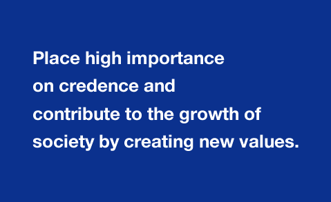 Place high importance on integrity and contribute to the growth of society by creating new values.