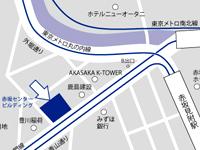 Realocação da base da empresa do escritório de Tóquio