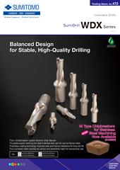 可轉位刀片鉆頭 SumiDrill WDX 系列