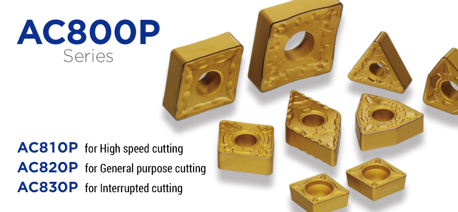 AC800P 系列 - 适用于钢的带涂层材质