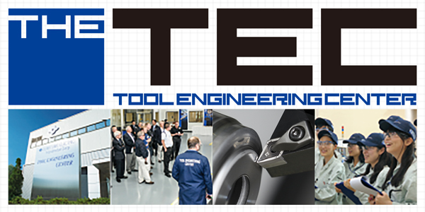Tool Engineering Center