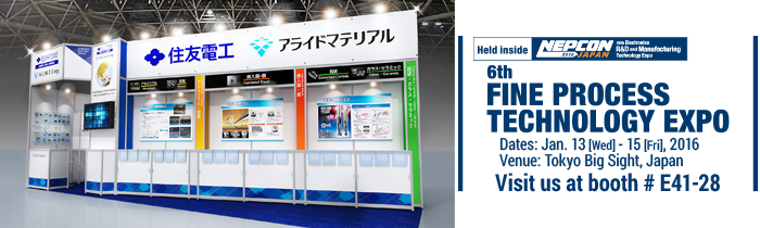 The 5th Fine Process Technology Expo