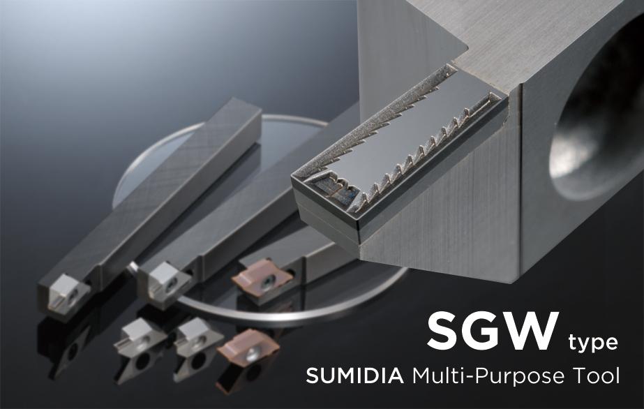 SGW series