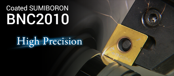 SUMITOMO 4NC-DNGA150412 BNC200 DNGA433 CBN Carbide inserts 1pcs
