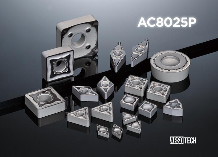 AC8025P