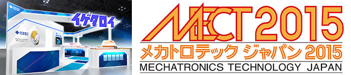 mect2015.jpg